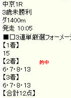 wv329_3.jpg