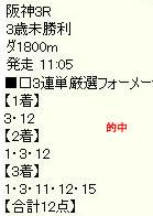 wv45_1.jpg