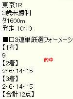 wv530_1.jpg