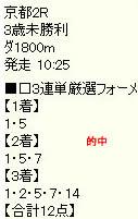 wv531_1.jpg