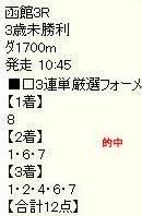 wv627_4.jpg