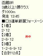 wv74_3.jpg