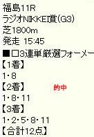 wv75_4.jpg