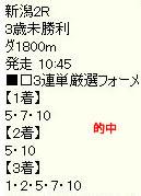 wv815_2.jpg
