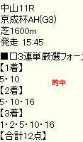 wv913_3.jpg