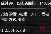 xxx329_1.jpg