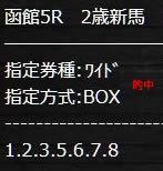 xxx718_1.jpg