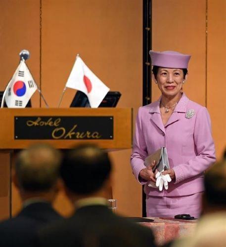 Japan-Korea Economic Parties Conference