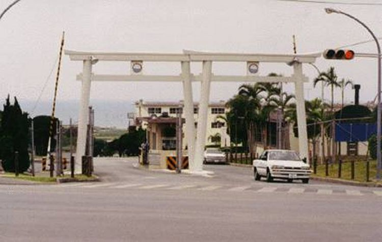 US Army Garrison Torii Station Japan_ Installation Overview