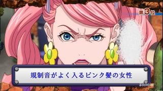 kuradashi4-1.jpg