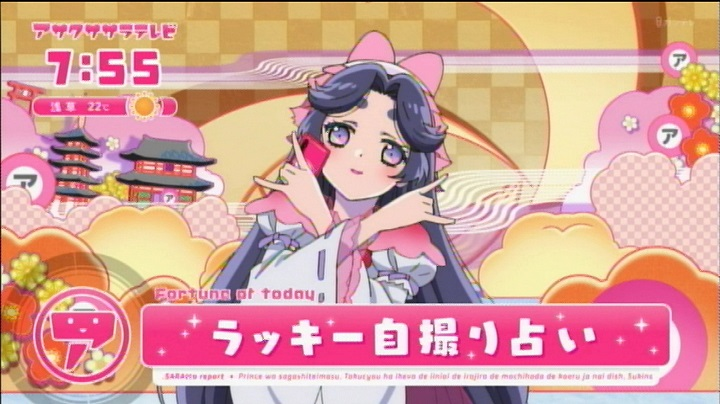 kuradashi7-4.jpg