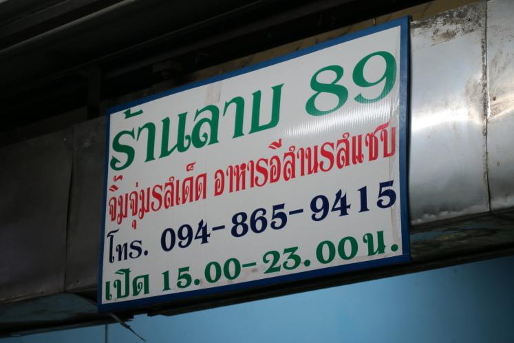 00015094.jpg