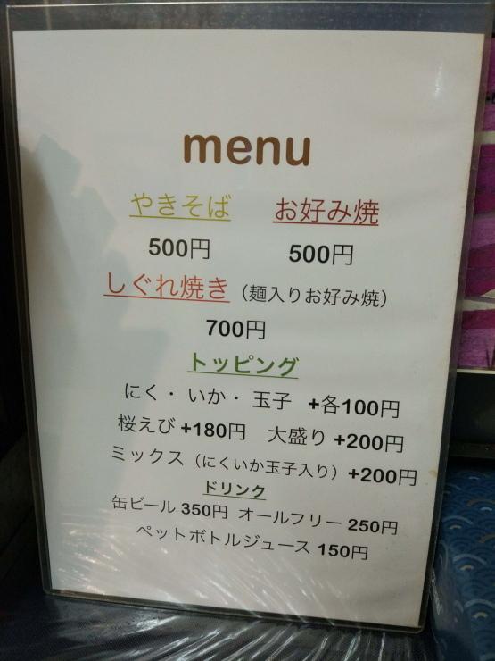 00016019.jpg