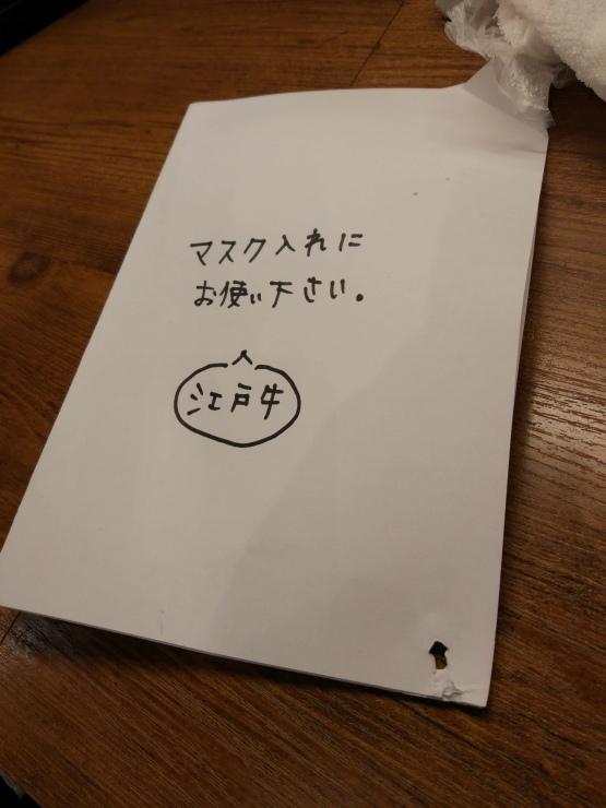 00016686.jpg