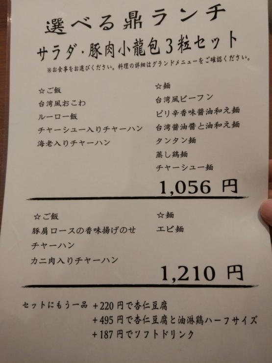 00018410.jpg