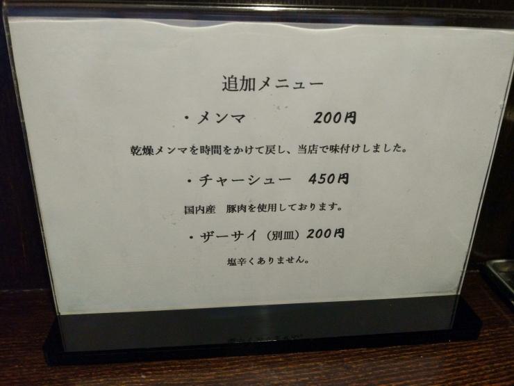 00018437.jpg