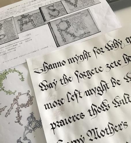 200506ボタニカルな装飾文字