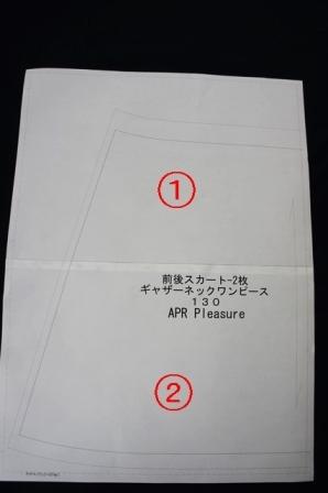 6 - コピー