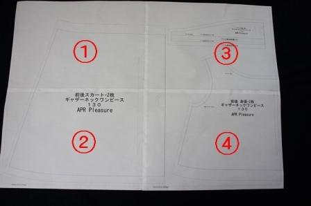 11-1 - コピー