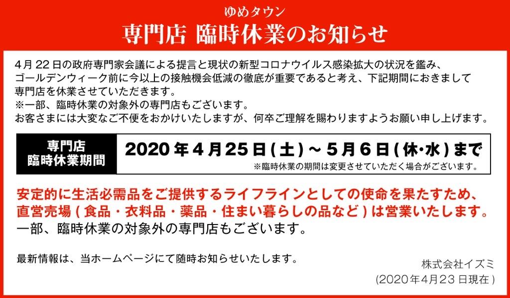 fc2blog_20200425064509cfd.jpg