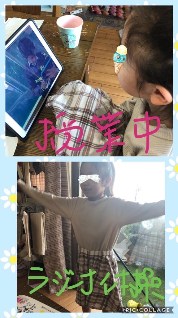 fc2blog_20200511064304f00.jpg