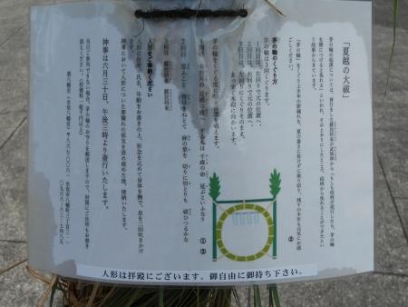 1-DSCN3945.jpg