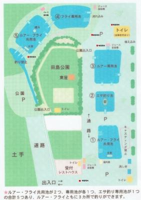 朝霞ガーデン場内図