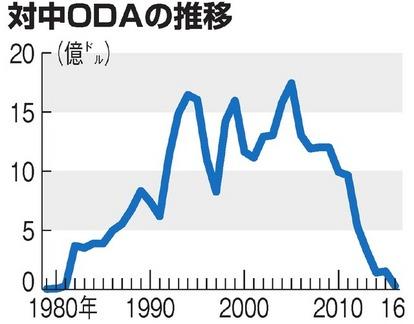200807-1-001.jpg
