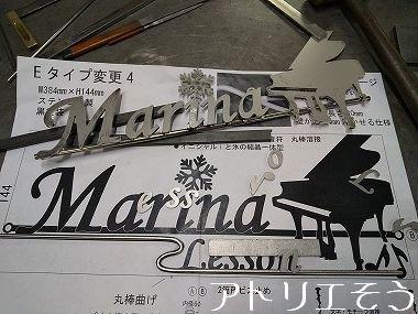 ピアノ教室のサイン・表札製作中