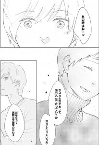 futarigurashi2102_1