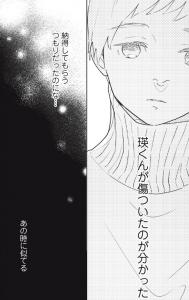 futarigurashi2102_2
