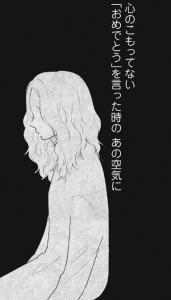 futarigurashi2102_3
