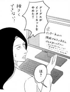 munou2103_2