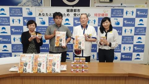 (株)アトムホームが、宜野湾市へ米を寄贈。第7弾!!