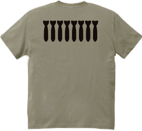 Tシャツ ミサイル柄(バックプリント)