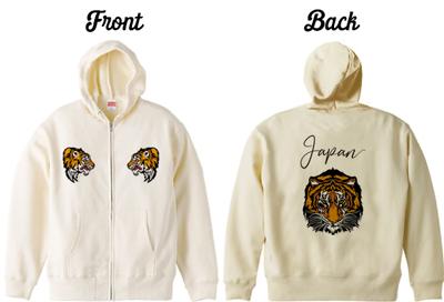スカジャンスタイル虎(tiger) ジップパーカー & 長袖Tシャツ