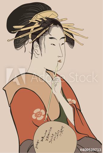 ポスター素材8 浮世絵 煙管遊女 美人画 兵庫楼 雛琴