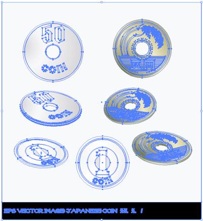 イラスト 硬貨 50円 5円 1円