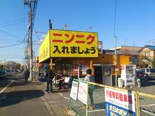 吉田木工&よーすけのブログ