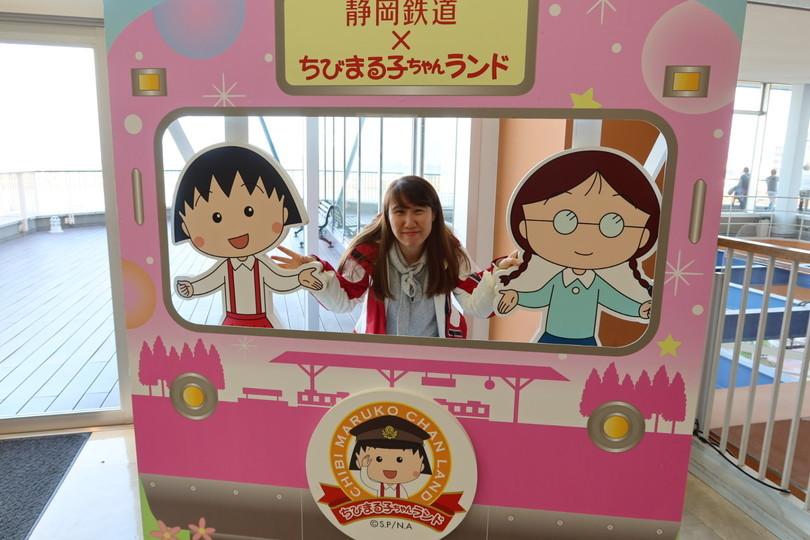 02 Chibi Maruko chan (1)