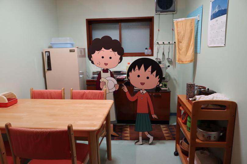 05 Chibi Maruko chan (3)