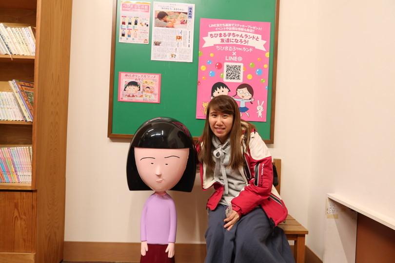 Chibi Maruko chan (10)