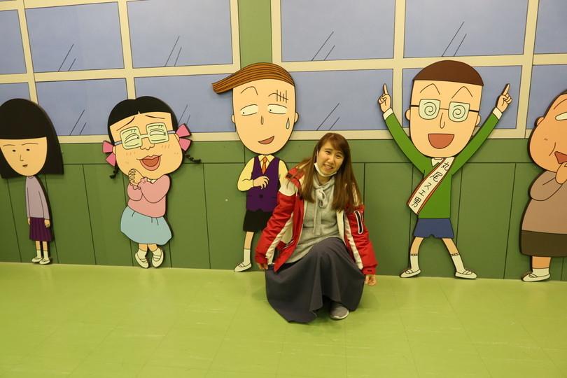 Chibi Maruko chan (11)