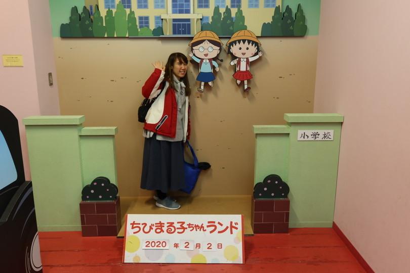 Chibi Maruko chan (16)