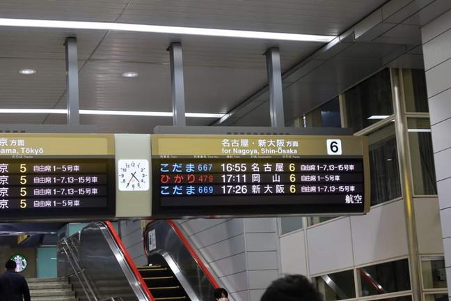 shizuoka st 01