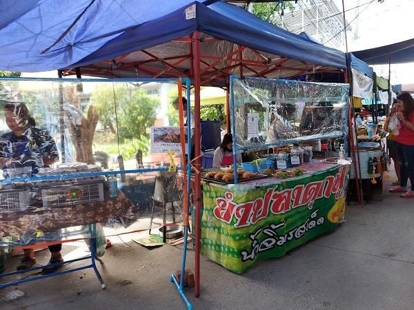 Ayutthaya Flea Market (4)