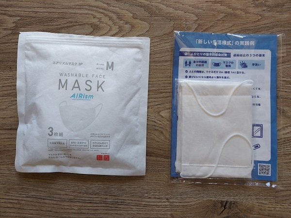 Uniqlo and Abe no mask
