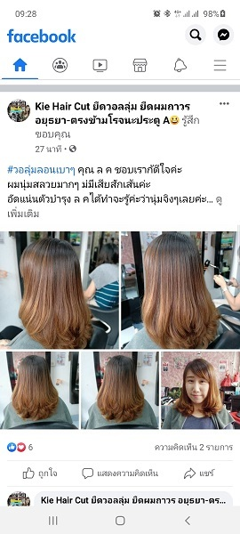 8 Hair Salon Facebook show my hair