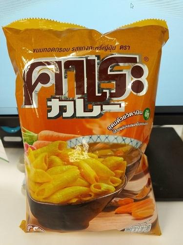 Kare taste (1)