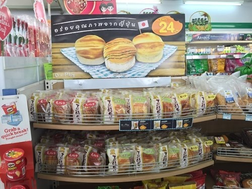 Bread in Thailands Family Mart